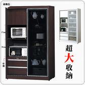 【水晶晶家具/傢俱首選】羽田4*7呎胡桃鋁框推門大容量收納餐櫃~~另有白色款 JX8221-2