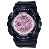 CASIO卡西歐 BABY-G系列 運動 手錶 BA-110PL-1A