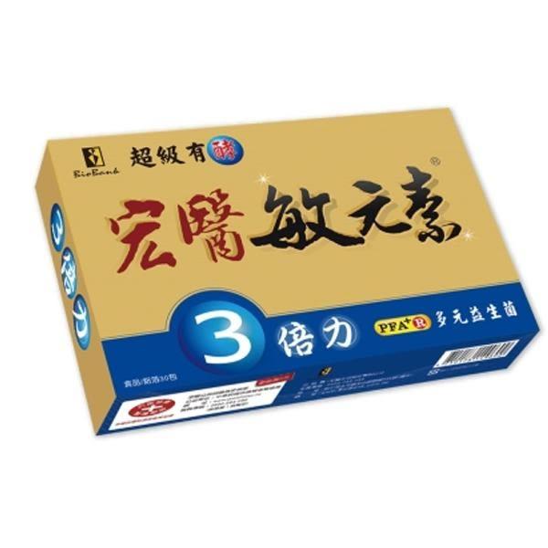 Buy917 【宏醫生技】敏元素3倍力超值優惠組