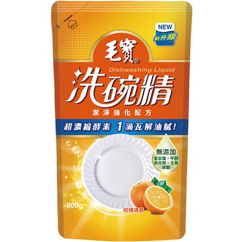 毛寶 潔淨強化配方 柑橘清香 洗碗精 補充包 800g