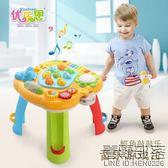 優樂恩兒童鱷魚敲敲樂音樂游戲桌寶寶早教益智多功能玩具台1-3歲
