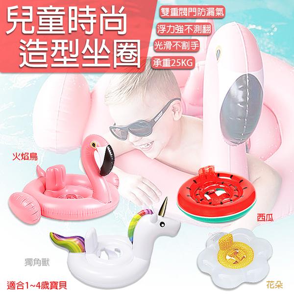 【TAS】動物 寶寶 浮圈 泳圈 兒童 坐圈 游泳圈 充氣 學習 游泳 玩水 幼兒 嬰兒 坐船 坐式 D00626