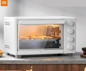 小米電烤箱家用小型烘焙機米家多功能全自動控溫烤箱蛋糕大容量 NMS 220V小明同學