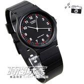 CASIO卡西歐 MQ-24-1B 指針錶 黑面 紅白數字時刻 黑色橡膠錶帶 35mm 男錶 女錶 時間玩家 MQ-24-1B