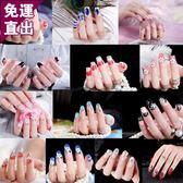 指甲貼片光療感指甲油膜彩繪美甲貼紙新娘美甲成品 婚紗拍照可穿戴美甲 可拆卸背膠款假指甲
