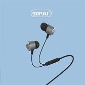 【90 派】1.2M 鈦灰黑 FASHION 重低音入耳式線控耳機/90EP-EJ06BG