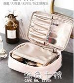 新款化妝包女ins風網紅便攜超火大容量可愛日系化妝品收納包 海角七號