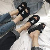 情侶拖鞋女夏時尚外穿防滑沙灘鞋海邊越南涼拖韓國一字拖 可可鞋櫃