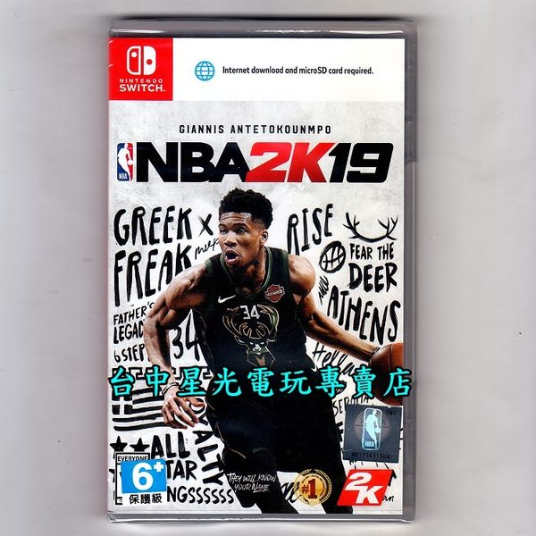 【NS原版片 可刷卡】☆ Switch NBA 2K19 ☆中文版全新品【台中星光電玩】