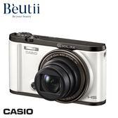 【出清品】CASIO ZR3500 數位相機 高質感 白色 WIFI支援 公司貨