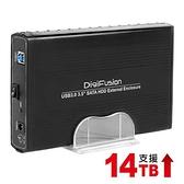 伽利略 35C-U3C USB3.0 3.5吋硬碟外接盒(黑)