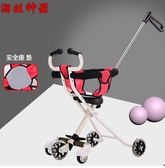 溜娃神器帶娃五輪遛娃神器i嬰兒手推車兒童三輪車2-3-5歲輕便折疊igo 時光之旅