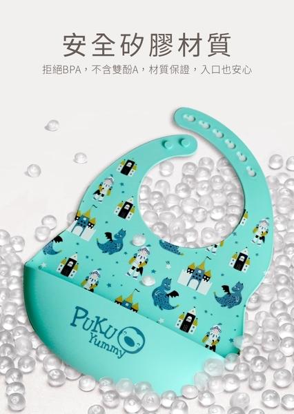 藍色企鵝 PUKU Yummy矽膠圍兜/飯兜