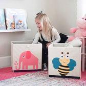 嬰朗兒童玩具衣服收納盒布藝卡通正方形格子櫃可摺疊儲物箱整理箱 卡布奇诺igo