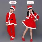 聖誕兒童服裝 2017新款兒童圣誕節服裝小孩圣誕老人衣服女童紅色表演男童演出服