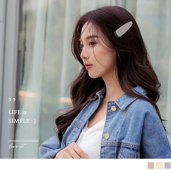 《ZC1987》簡約韓國風金屬長條瀏海夾髮夾 OrangeBear