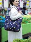 防水袋 大容量折疊購物袋 超市買菜環保布袋子 媽媽旅行手提防水帆布包女【快速出貨八折下殺】