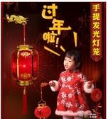 燈籠手提冬瓜宮燈福燈玩具小紅燈籠掛飾舞臺道具 YXS新年禮物