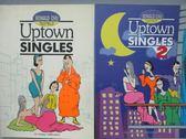 【書寶二手書T1/漫畫書_MIO】Uptown Singles_1&2集合售