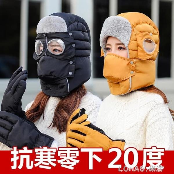 冬季騎行面罩頭套男防風防寒雷鋒帽電動摩托車保暖裝備騎車護臉罩 樂活生活館