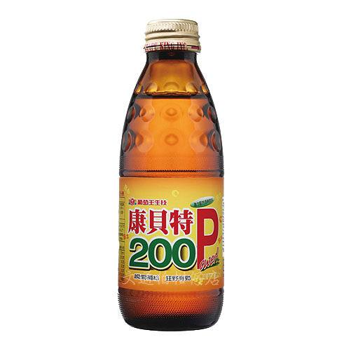 葡萄王 200P康貝特 提神飲料 180ml