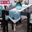 桌旗 新中式布藝桌旗茶幾旗蓋布桌布1211中式現代簡約禪意餐桌旗茶旗墊
