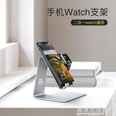 拉米酷S5手錶充電支架底座適用于蘋果apple watch3/4/5/6se代手錶S4 遇見生活