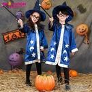萬聖節兒童服裝 萬聖節兒童服裝女童cosplay女巫婆演出服幼兒園男童哈利波特披風『Sweet家居』