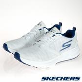 SKECHERS 男 慢跑系列 GO RUN RIDE 7 LA 洛杉磯馬拉松限定款 - 55230BLW