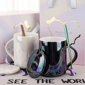 創意INS北歐陶瓷水杯帶蓋勺韓版簡約馬克杯女學生杯子情侶咖啡杯 居享優品
