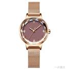 卡詩頓手錶女士手錶石英錶防水女學生時尚潮流絲帶女錶韓腕錶 一米陽光