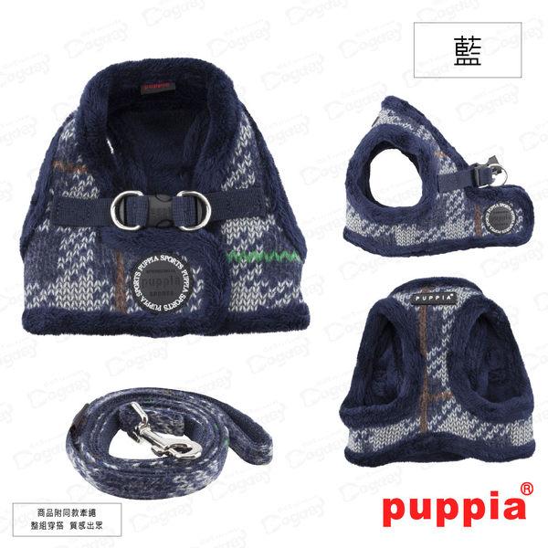 國際名品《Puppia》冬至胸背心B款 L/XL號 胸背+拉繩組合價 雪納瑞/西高地/獵狐梗