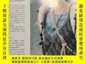二手書博民逛書店罕見胡歌高以翔劉亦菲雜誌彩頁Y413772