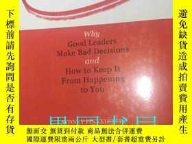 二手書博民逛書店Think罕見Again:Why Good Leaders Ma