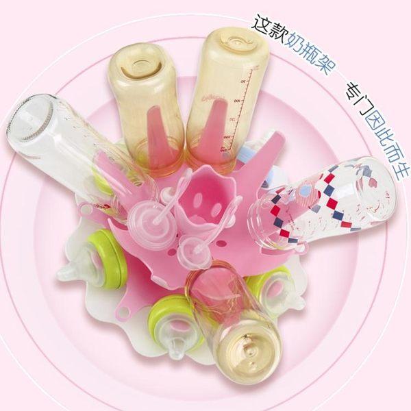 嬰兒奶瓶瀝水架餐具折疊收納盒便攜放置晾乾架寶寶奶瓶儲存乾燥架 任選1件享8折