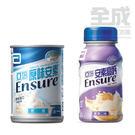 亞培-原味安素贈品罐(原味/高鈣隨機出貨)