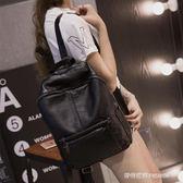 新款女式雙肩包簡約水洗皮後背包時尚大氣旅行包學生書包  時尚潮流