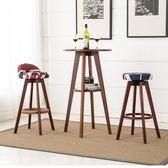 吧台椅現代簡約吧椅家用實木高凳子時尚創意酒吧凳升降椅子高腳凳【完美3c館】