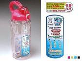 台灣製 北海休閒壺1.6L 環保BPA FDA/SGS檢驗 不含雙酚A塑化劑 食品級原料   《Life Beauty》