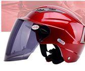 618好康鉅惠摩托車頭盔男夏季半盔覆式防?紫外線安全帽