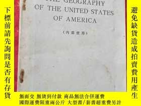 二手書博民逛書店THE罕見GEOGRAPHY OF THE UNITED STA