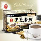 【京工】黑芝麻糊(10入)~370g/盒~奶素食