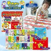 韓國Pororo英文單字+兒歌學習機