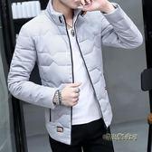 男士棉襖短款羽絨棉服冬季棉衣男立領加厚外套青少年帥氣修身上衣「時尚彩虹屋」