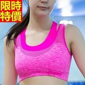 運動內衣(單上衣)-獨特領口防震機能型無鋼圈支撐型女內衣4色69ac16【時尚巴黎】