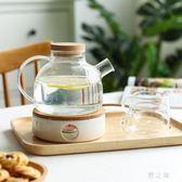 茶壺 高硼耐熱電煮玻璃茶壺養生壺家用大容量水果花茶壺茶具套裝 CP1665【野之旅】