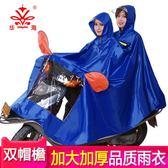 機車電動車騎行雨披男防水雙人女雨衣【南風小舖】
