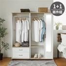 衣櫥 衣櫃 大容量 立鏡 鏡 掛衣鏡 掛衣架 衣架【N0101-A】川原日系衣櫥兩件組 收納專科