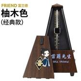節拍器 鋼琴考級專用小提琴古箏吉他二胡長笛樂器通用機械節奏 3色