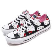 Converse x Hello Kitty CTAS OX 黑 白 基本款 低筒 滿版 限量 大童鞋 女鞋【PUMP306】 162947C